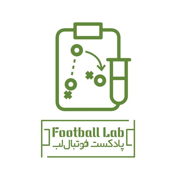 پادکست فارسی هفتگی تحلیل فوتبال باشگاهی اروپا با تحلیلهایی که هیچ جای دیگه نمیشنوید.