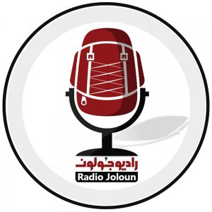 رادیو جولون